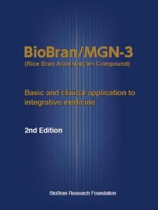 2nd edition BioBran Blue Book