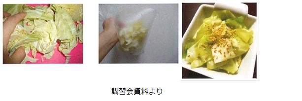 キャベツの簡単サラダ